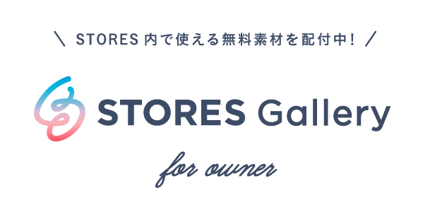 STORES_Gallery