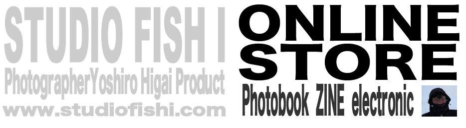 studio fish i online store