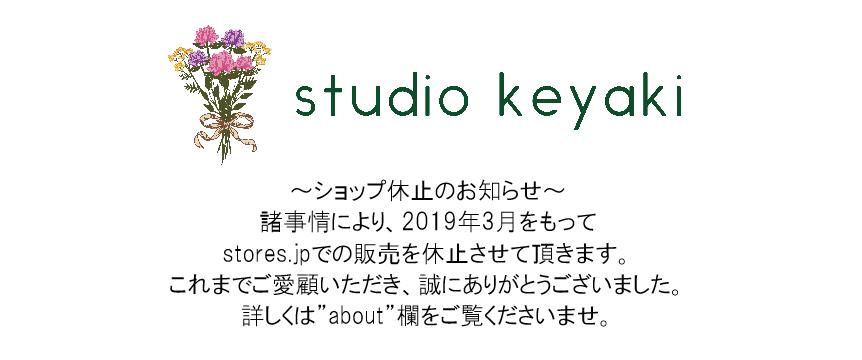 studio keyaki