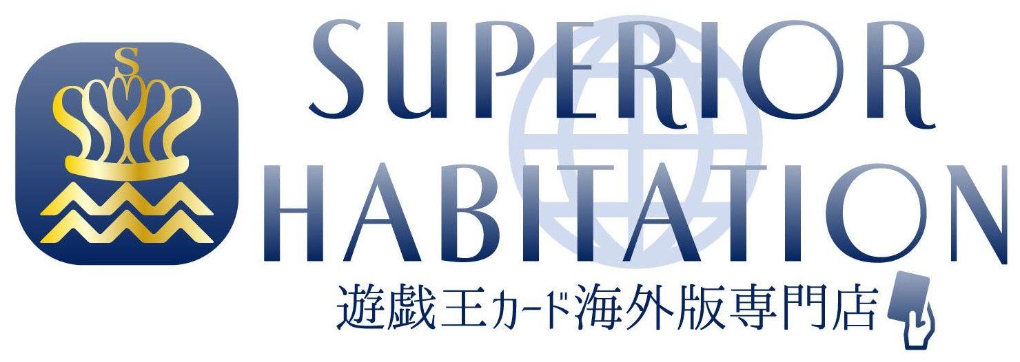 遊戯王カード海外版専門店スペリオル・アビタシオン