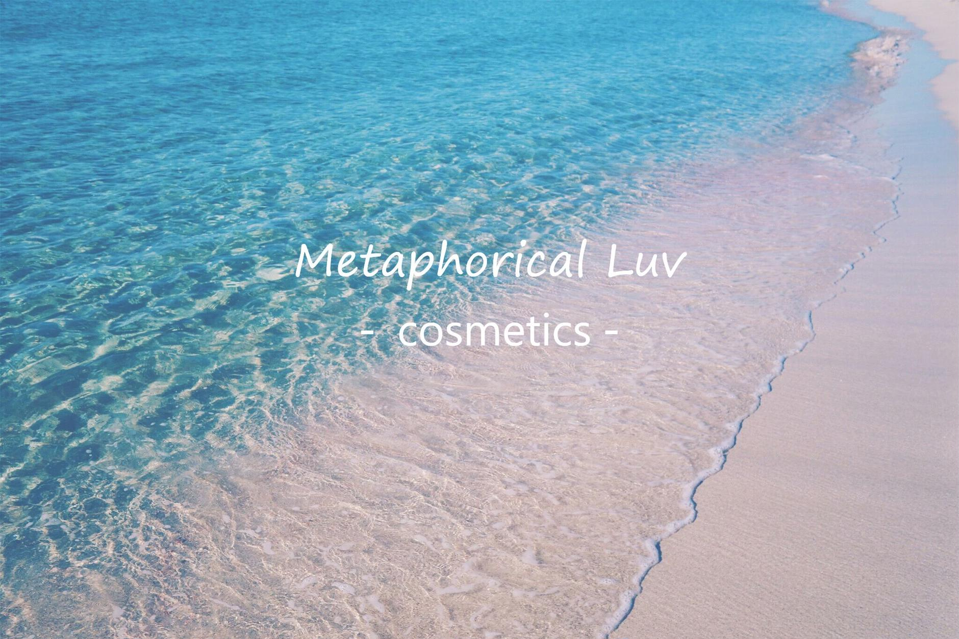 Metaphorical Luv STORE