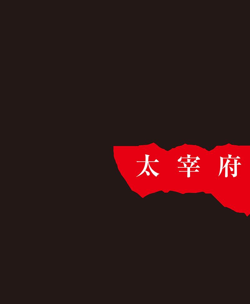 sushieishop's