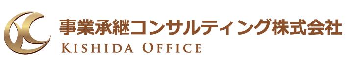 事業承継コンサルティング株式会社