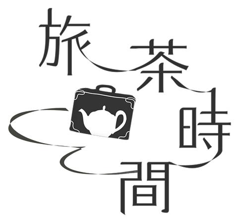 旅茶時間 [ online store ]