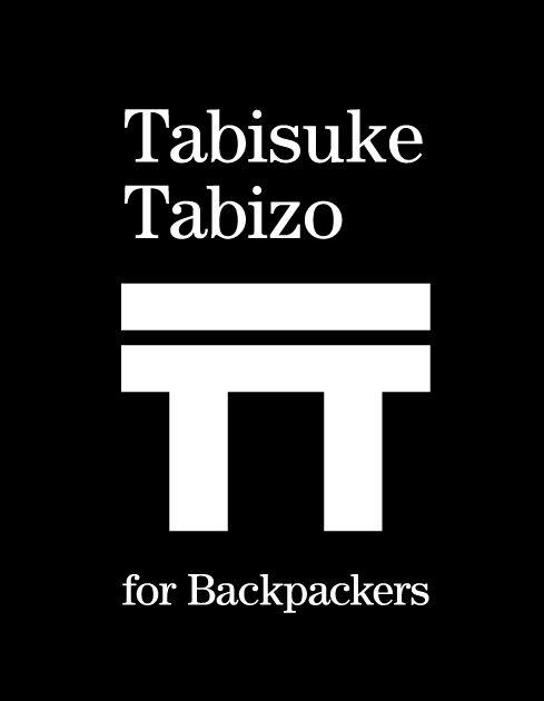 Tabisuke Tabizo