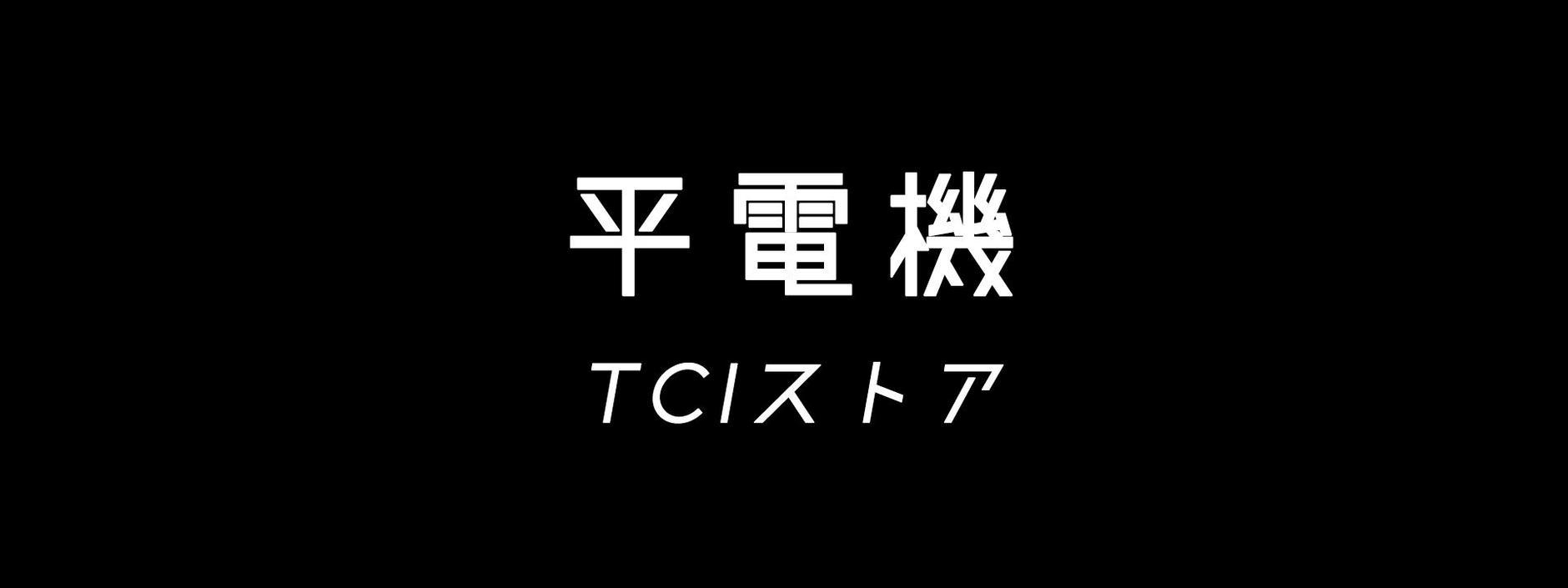 TCI STORE