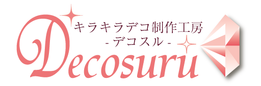 Decosuru's STORE