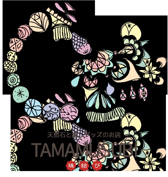 TAMAMUSUBI〜珠結び〜