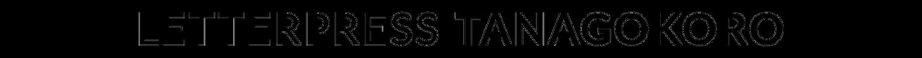 LETTERPRESS  TANAGOKORO