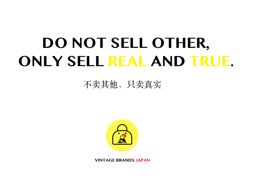 Terms Of Use >> Terms Of Service Vintagebrandsjapan