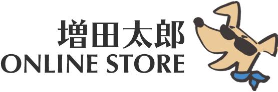 増田太郎ONLINE STORE