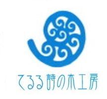 国産竪琴・ライアー てるる詩の木工房 Okinawa Handmade Lyre