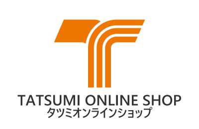 TATSUMI ONLINE SHOP(タツミオンラインショップ)