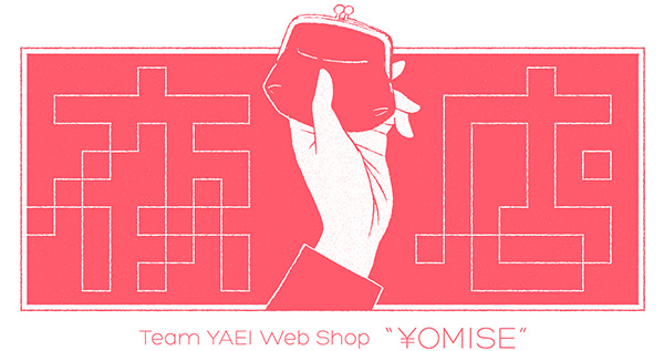夜店  Team YAEI Web Shop ¥OMISE