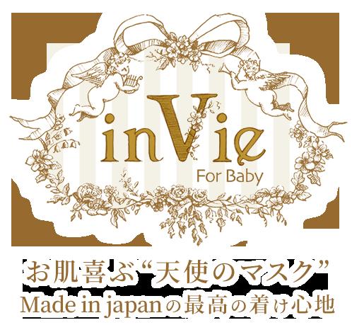 inVie(インヴィー)オンラインショップ