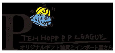 TEH HOPP P P LEAGUE JP