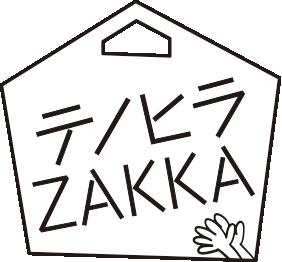 テノヒラZAKKA