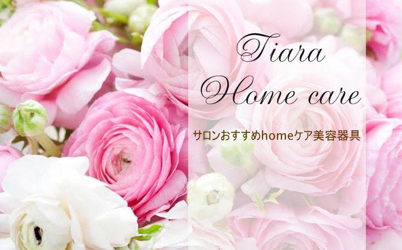 Tiara Home care