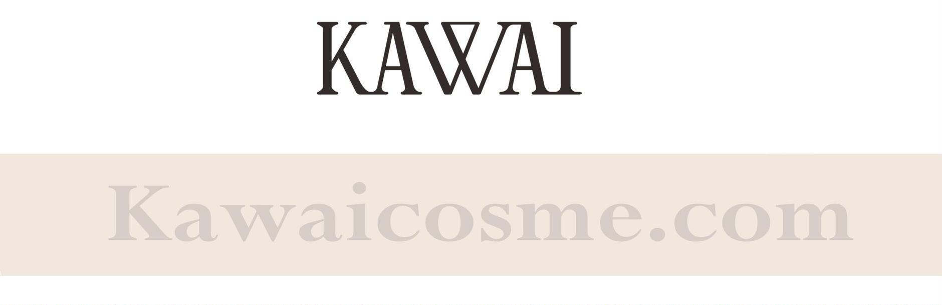 公式kawaicosme/オンラインショップ 【 カワイ化粧品 】