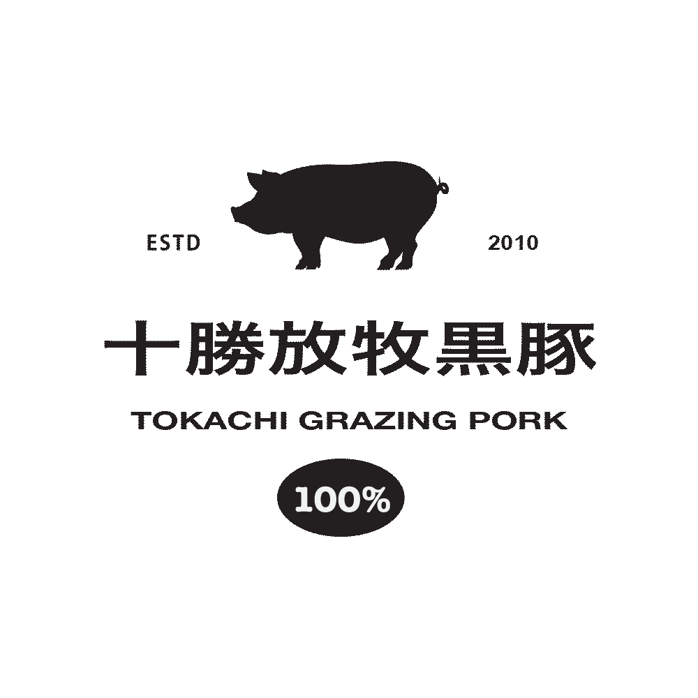 十勝放牧黒豚[TOKACHI GRAZING PORK]オンラインショップ