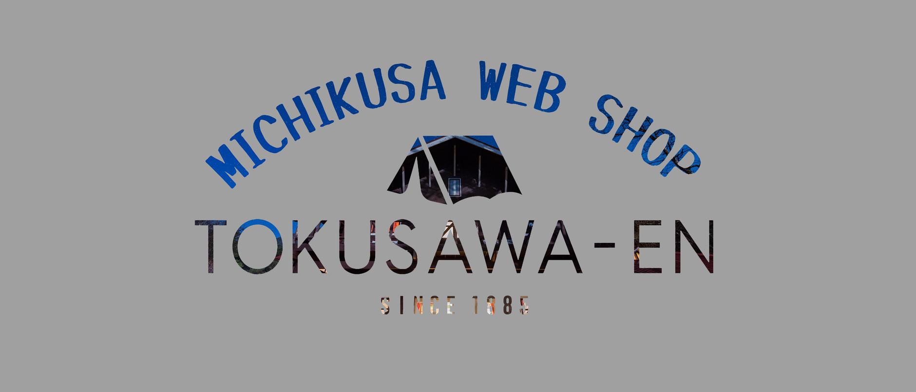 MICHIKUSA WEB SHOP