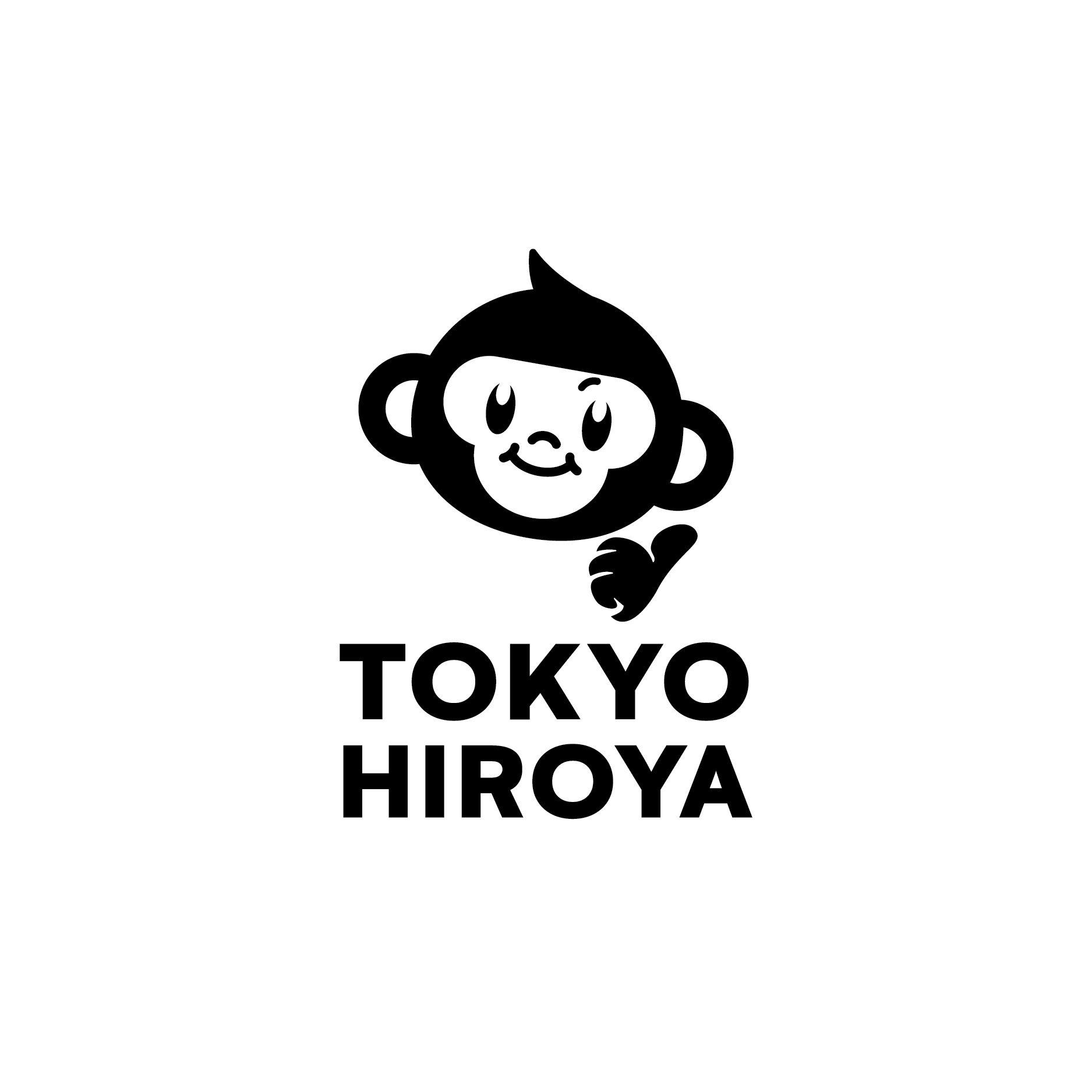 東京ひろや