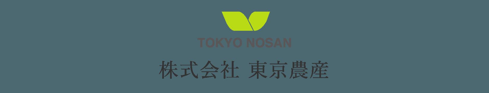 東京農産's STORE