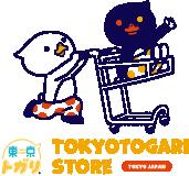 東京トガリストア