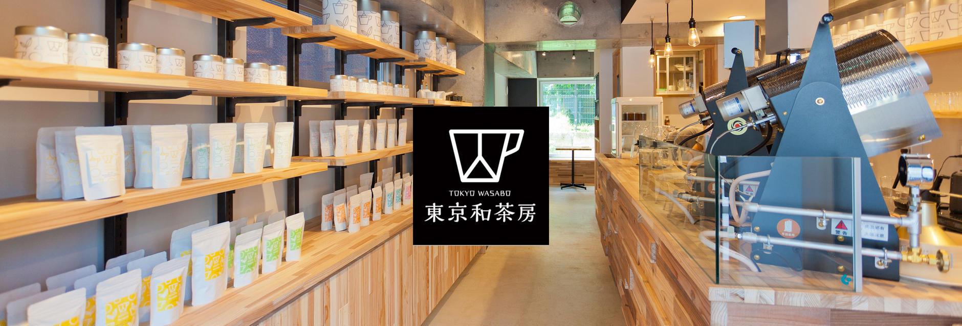 東京和茶房  online store