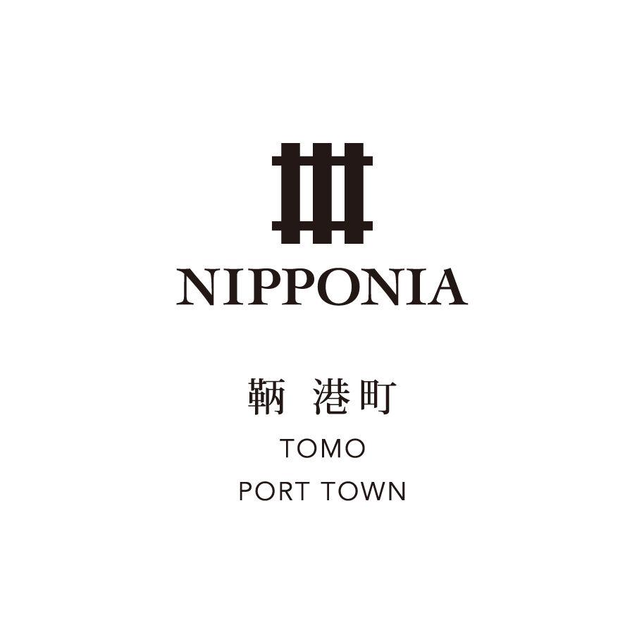NIPPONIA 鞆 港町「cafe & shop 肥後屋」