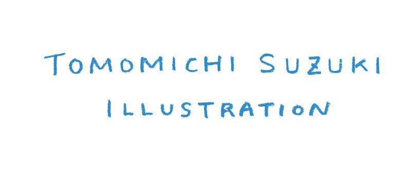 TOMOMICHI SUZUKI ILLUSTRATION