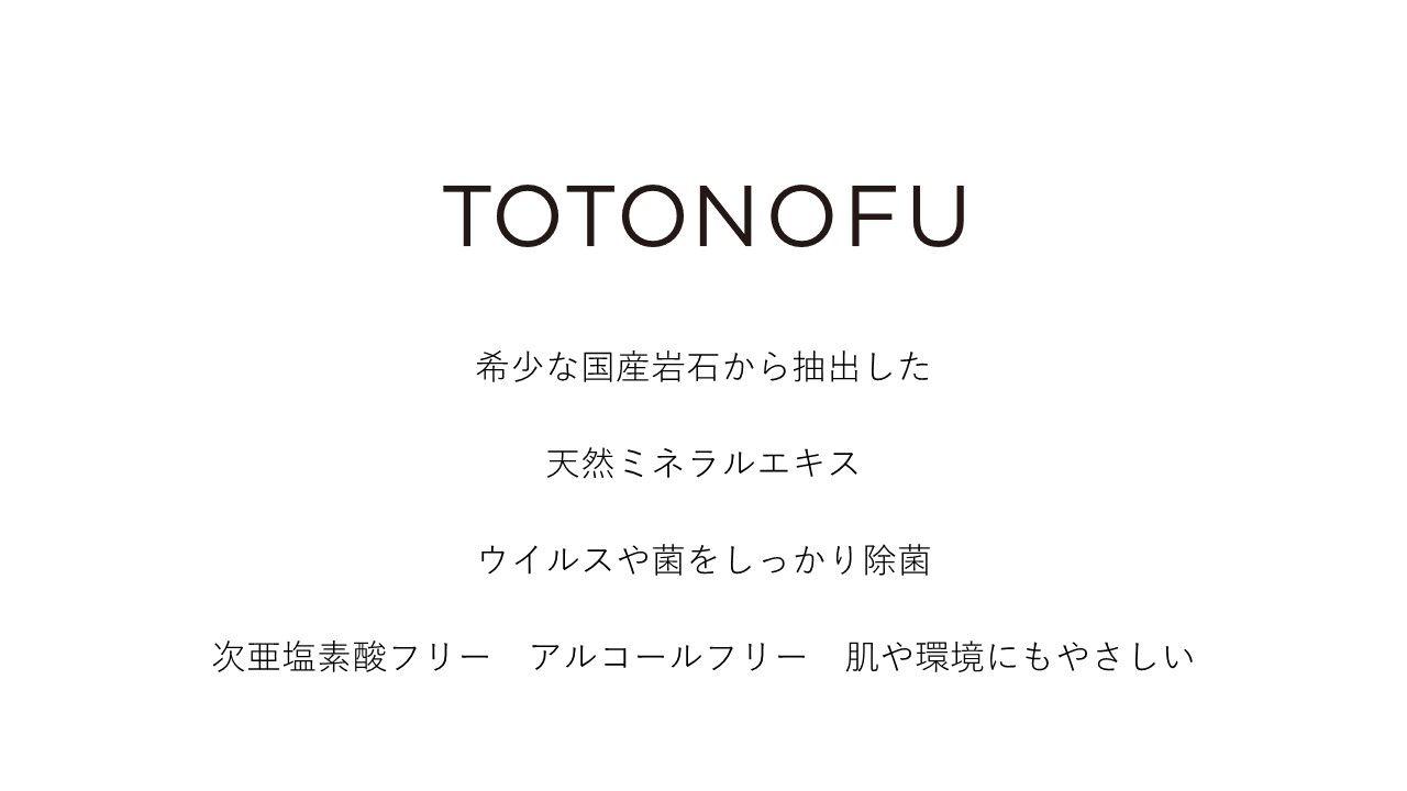 TOTONOFU STORE