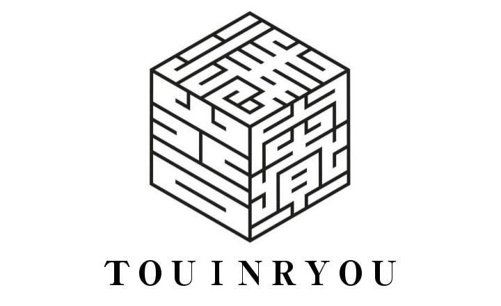 touinryou