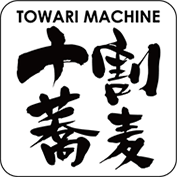 TOWARI MACHINE