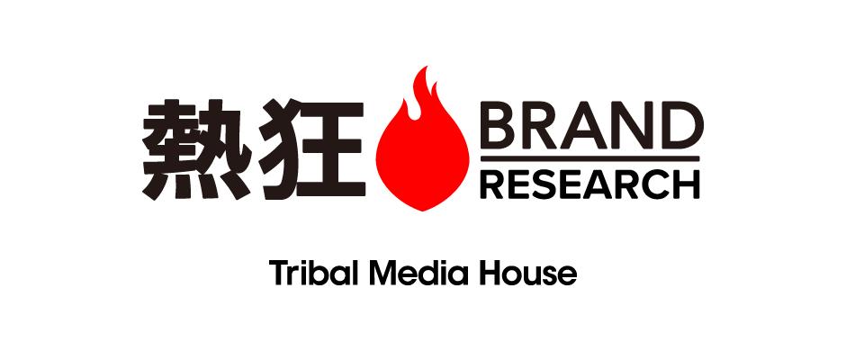 トライバルメディアハウス