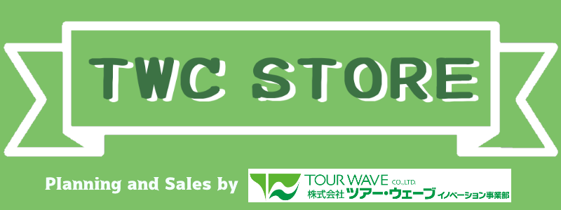 TWC STORE