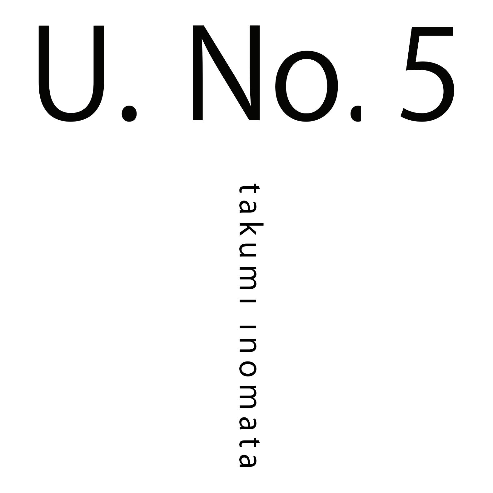 U.No.5 SECRET SALE