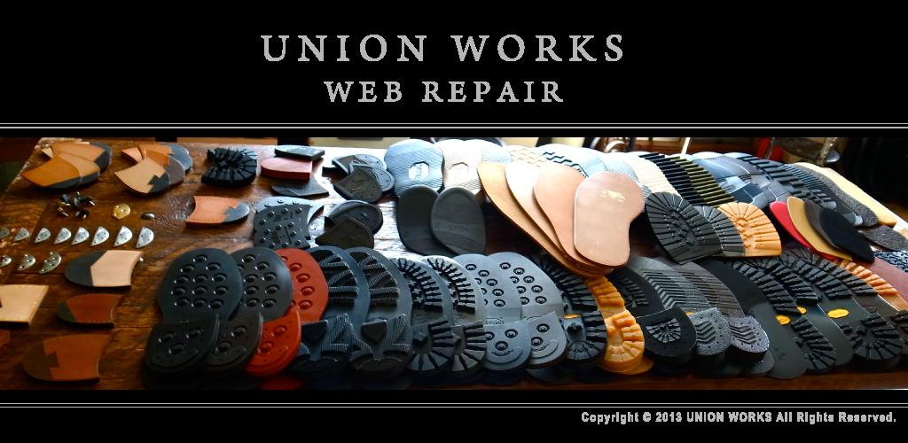 unionworksrepair