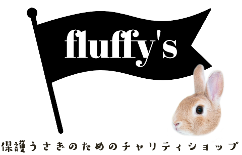 fluffy's
