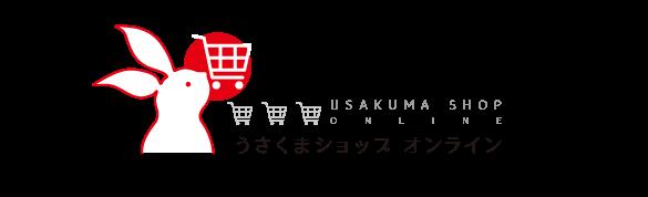 うさくまショップオンライン|沖縄のクリエイターズアイテムのショップ