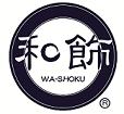 和飾〈Wa-shoku〉