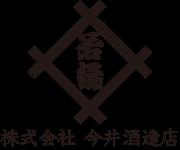 今井酒造店 公式STORE