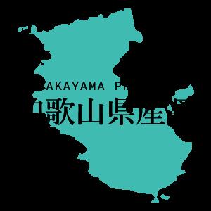 WAKAYAMA Products