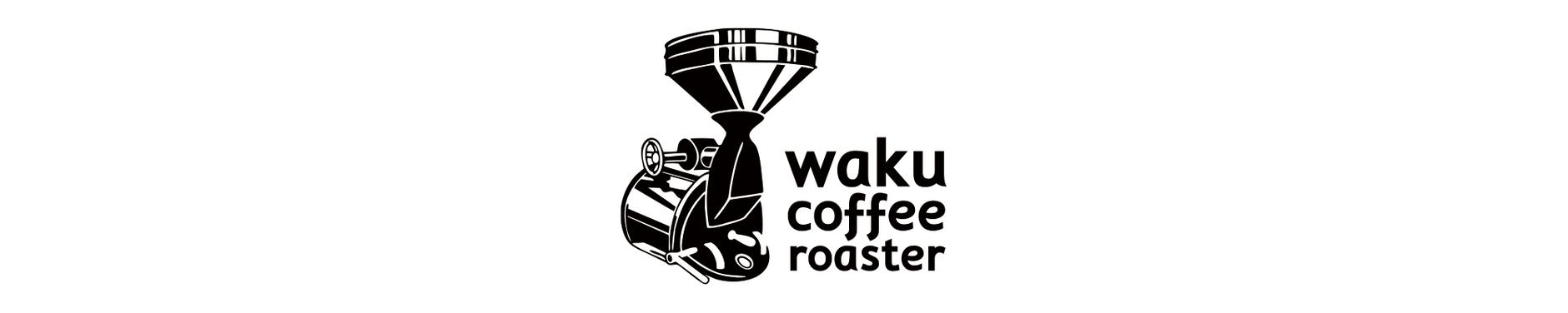 waku coffee roaster online store
