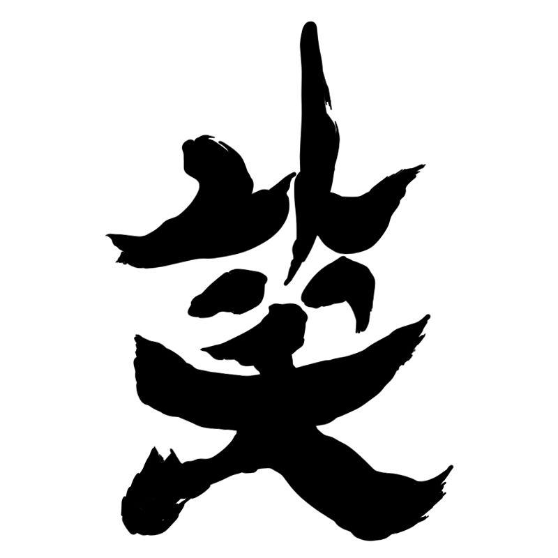 waraiki-pro