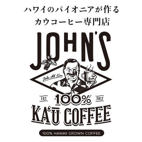 John's Ka'u coffee