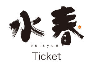 Suisyun Ticket