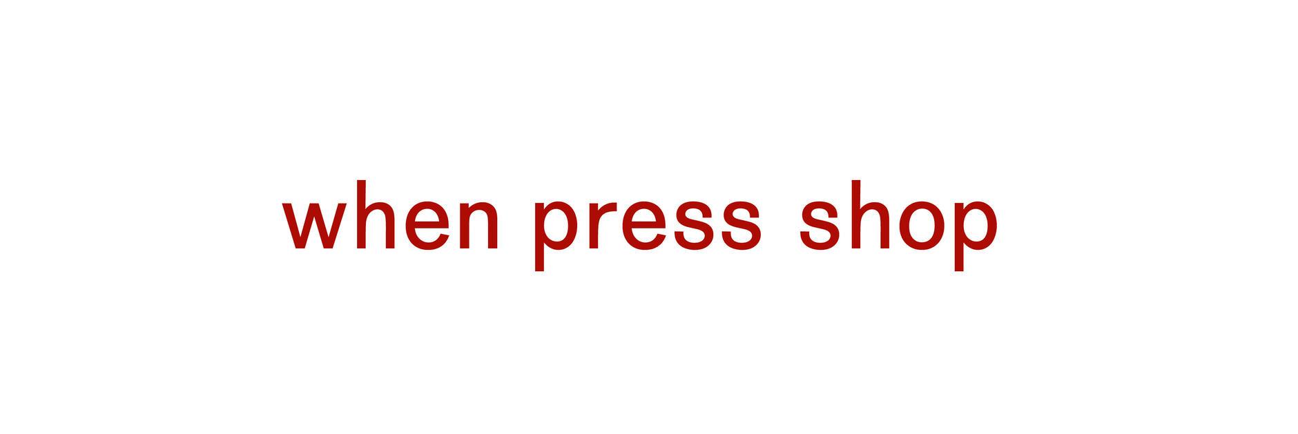 when press  shop