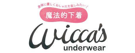 WICCA'S UNDERWEAR  / ウィッカズ アンダーウエア
