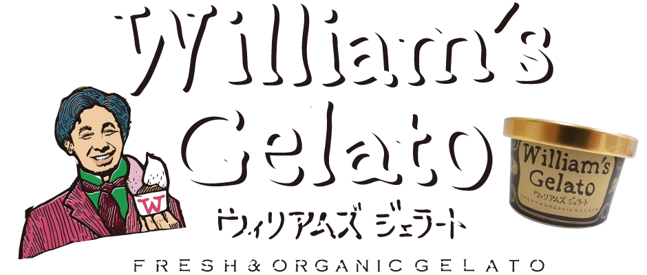 William's Gelato
